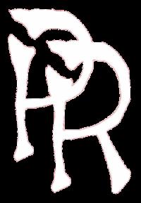 postrek logo